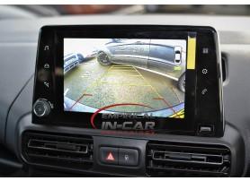 Peugeot Rifter MPV - Reverse Reversing Camera Kit ( 2019 Onwards )